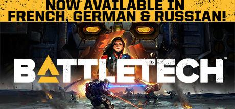 Battletech Header