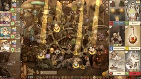 Gremlins Inc. Screenshot
