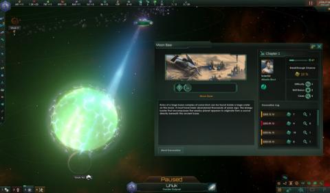 "Stellaris: DLC ""Ancient Relics"" Screenshot"