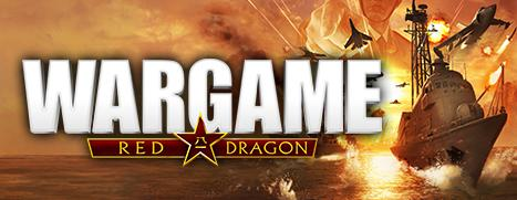Wargame: Red Dragon Header