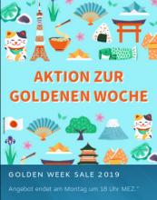 Steam: Golden Week Sale 2019 DE