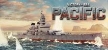 Victory At Sea Pacific Header